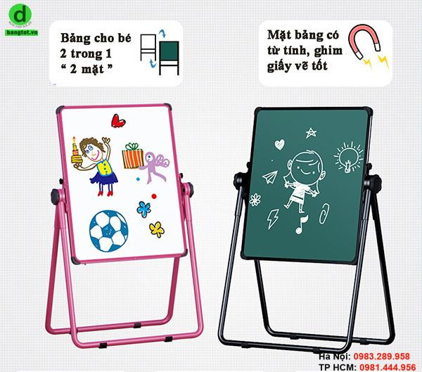Giá vẽ trẻ em gồm 2 mặt từ xanh và từ trắng