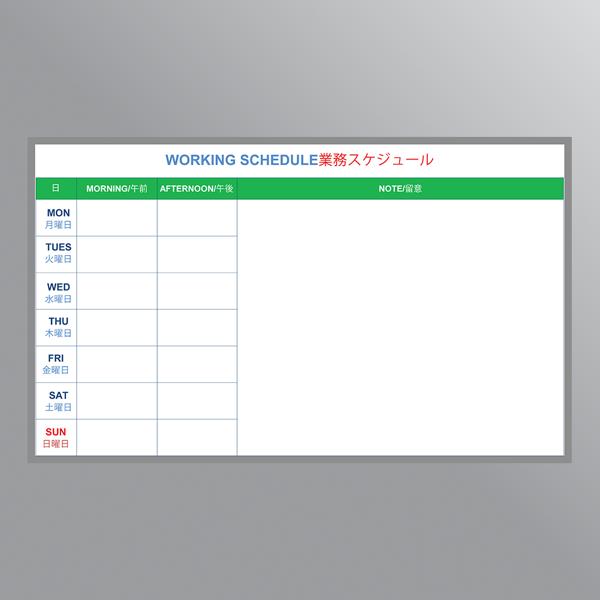 Bảng lịch công tác theo tuần