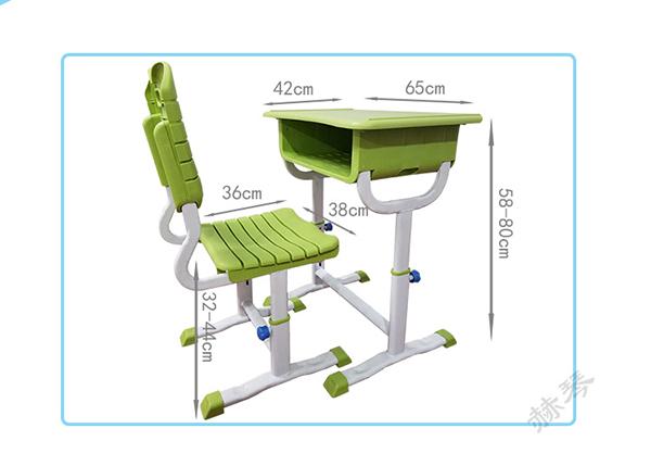 Bàn ghế vdt008